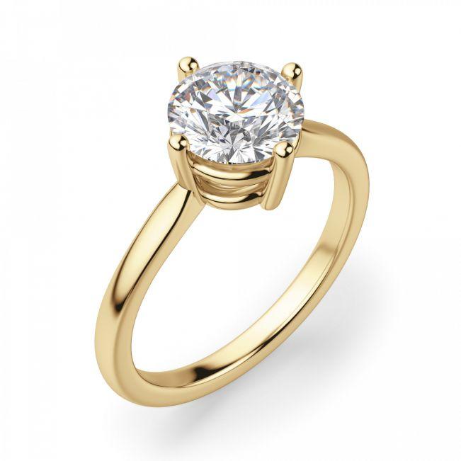 Кольцо с бриллиантом в 4 лапках