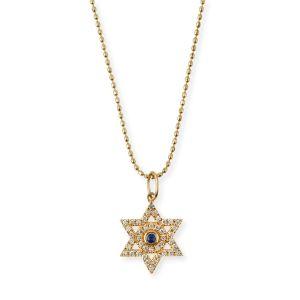 Подвеска Звезда Давида из золота