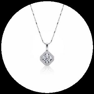 Кулон с белым бриллиантом огранки «радиант» в ореоле