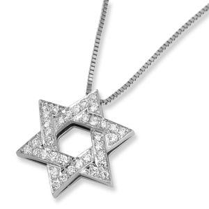 Подвеска на цепочке Звезда Давида с бриллиантами