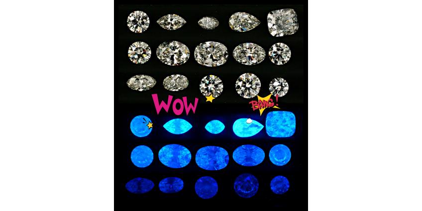 Что такое флуоресценция бриллиантов?