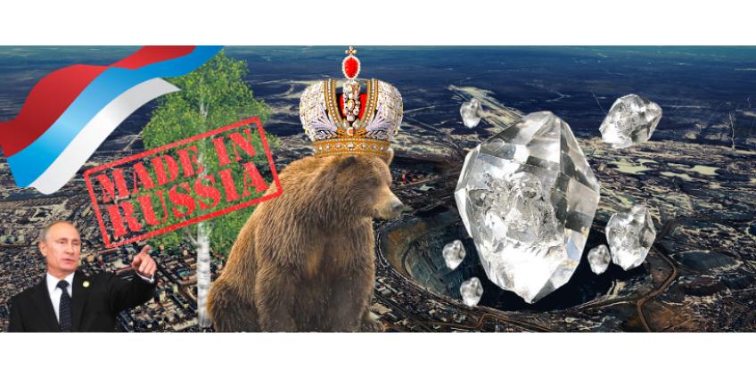 """""""Русские"""" бриллианты - это что? Стоит ли их покупать?"""
