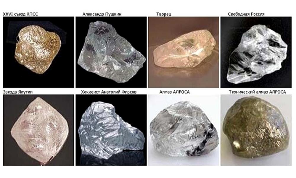 Самые крупные российские алмазы - PIERRE Журнал